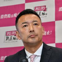 【衆院選】ついに公示!れいわ新選組・山本太郎候補に直撃!「野党共闘のメリットって何ですか?」【オマケ情報あり】