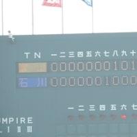 〔観戦記〕超ハイペースの投手戦:石川対富山@金沢市民(6/15・後篇)