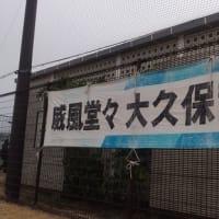 第39回神奈川県社会人サッカー選手権大会決勝戦 YOKOHAMA FIFTY CLUB vs イトゥアーノFC横浜(2020.02.16)