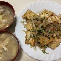 6/30お揚げとチャーシューの炒め物で夕ご飯