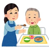 2020.8『食中毒防止への取り組み』