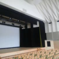 嬉野社会文化館