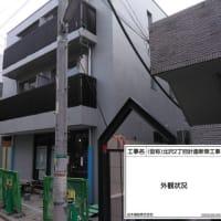 世田谷区マンション新築工事の現場報告
