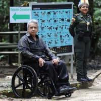 エクアドルで全国民の個人情報が流出