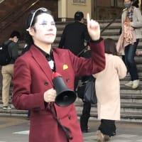 海浜幕張駅遊説「河合ゆうすけ」いっちゃいやSHOW TIME‼︎バラード