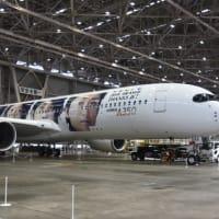 JAL A350 4号機も特別塗装機。明日、デビュー!