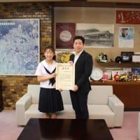 第16回子どもチアリーディング大会に北摂チアリーディングクラブの一員として出場された大越歩夏さんに箕面市長表彰!