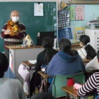 環境講座 小学6年生理科「生物と地球環境」