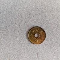 昭和64年の5円貨幣