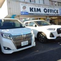 【ご成約御礼!】名古屋で仕入れて参りました「エスクワイア」は納車準備を進めます!