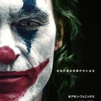 ジョーカー (2019) JOKER 122分