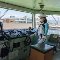 令和3年度「海の月間」行事 訪船慰問に参加しました。