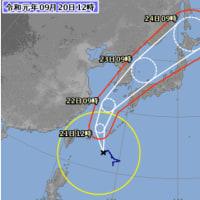 北川村平鍋の国道493号緊急工事、荒天が予想されるため作業を休み、24日から再開します。