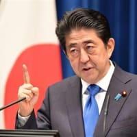 神道・靖国派の安倍晋三自公内閣は、戦争へと向かう!!