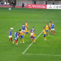 ベガルタ応援記 横浜F・マリノス戦