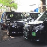 東京のタクシー会社、全乗務員600人解雇へ自粛影響