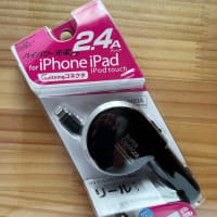 車載用 携帯電話充電器 2.4A