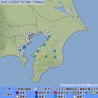 【気象庁】 8月23日20:49分、千葉県南部で最大震度2!!