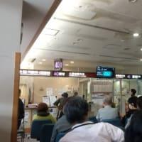 今日9/24(金)MRI検査