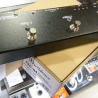 松江店・Providence PEC-04