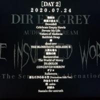 "DIR EN GREY AUDIO LIVESTREAM""The Insulated World -The Screams of Alienation-"""