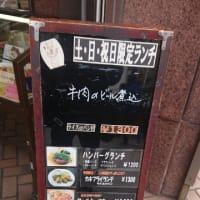 「放心亭」(神保町)