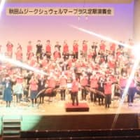 12th定期演奏会 ⑥第4部 ジョイント ステージ&アンコール