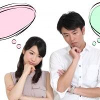 離婚を決める前に知っておきたい「男女の違い」:ブログのおまとめ記事一覧