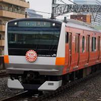 2018年4月10日 中央本線 高円寺 中央線130周年仕様車 E233系T24編成