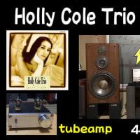 真空管プリアンプ WAV 44.1kHz  Holly Cole Trio