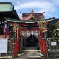 【新潟県新潟市】弥五左ェ門 金刀比羅神社