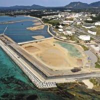 ●《思いやり予算日本要請…必死に米軍を引き留めつつ、沖縄に負担を押し付け続ける日本政府の手法はかつての植民地主義をほうふつさせる》