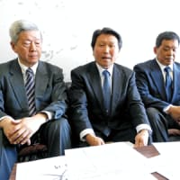 由良町長選  新人・山名実氏(町議)出馬表明  「若人が集う住みやすい町に」 〈2020年3月20日〉
