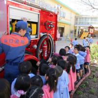 消防士さんと避難訓練
