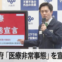 【#維新に殺される】大阪府の2021年5月の超過死亡者数が1000人!松井・吉村維新の会の無策無能により、新型コロナによる死者が増え、さらに医療崩壊によって他の病気での死者が激増した。