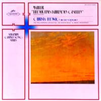◇クラシック音楽LP◇クリスタ・ルートヴィッヒのマーラー:さすらう若人の歌/亡き子をしのぶ歌