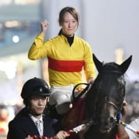 JRA女性騎手史上初の重賞制覇!藤田菜七子&コパノキッキングが東京盃圧勝!