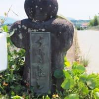 西福寺摩崖仏