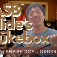 ASB Hide's Jukebox - I: I Will Follow You Into the Dark