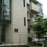 ギリシャ大使館