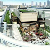 大阪―下関1時間…「リニア山陰」100年構想
