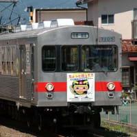 福島交通飯坂線乗りつぶしの旅