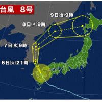 台風8号九州北上 局地的に猛烈な雨 暴風や土砂災害に厳重警戒