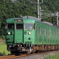 【2020.08.12】三雲~貴生川