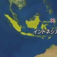 """【nhk news web】   11月15日04:49分、""""""""インドネシアでM7.1の地震 現地の津波警戒呼びかけは解除"""""""""""