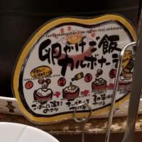 野の葡萄 (静鉄ホテルプレジオ 博多駅前) ~ 豪華絢爛な朝食ビュッフェ ~