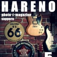 5/16 STUDIOカスタム 再び  札幌写真館フォトスタジオハレノヒ