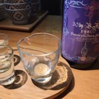 セミナー3本+取材1本からの酔っ払い〜東京〜