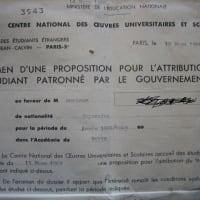 50年前の留学、レヴィストロースとルロワグーラン 1