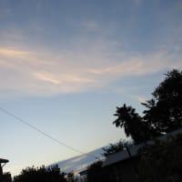 太陰暦:水無月十八日lunarsscalenderMinaduki18day